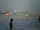 Озерная прогулка