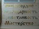 Опоры_1
