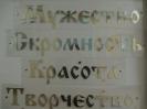 Опоры_2