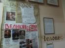 Опоры_4
