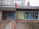 Фасад клуба_3