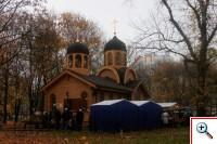 Храм им. Ушакова