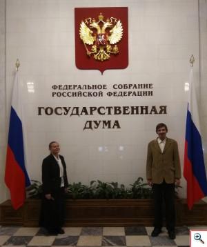 Бирюков АА фото к статье